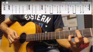 ללמוד לנגן את Blackbird