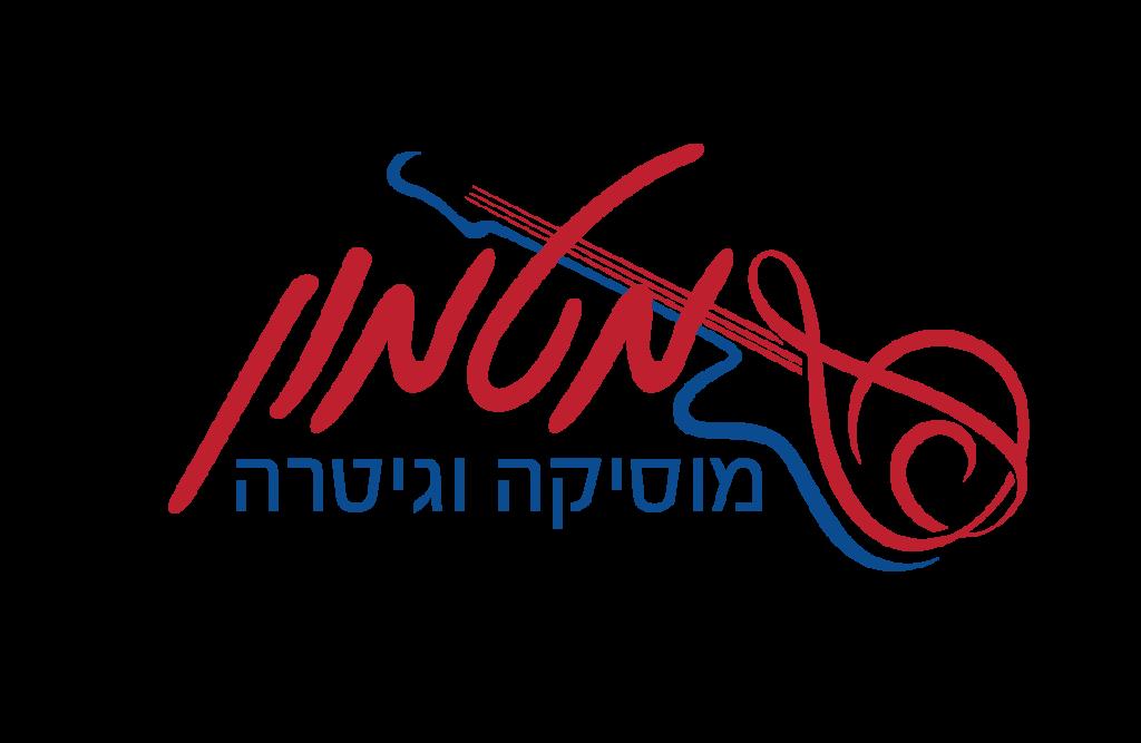 לוגו מטמון מוסיקה וגיטרה